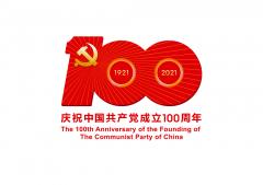 庆祝建党100周年,走进内蒙古自治区